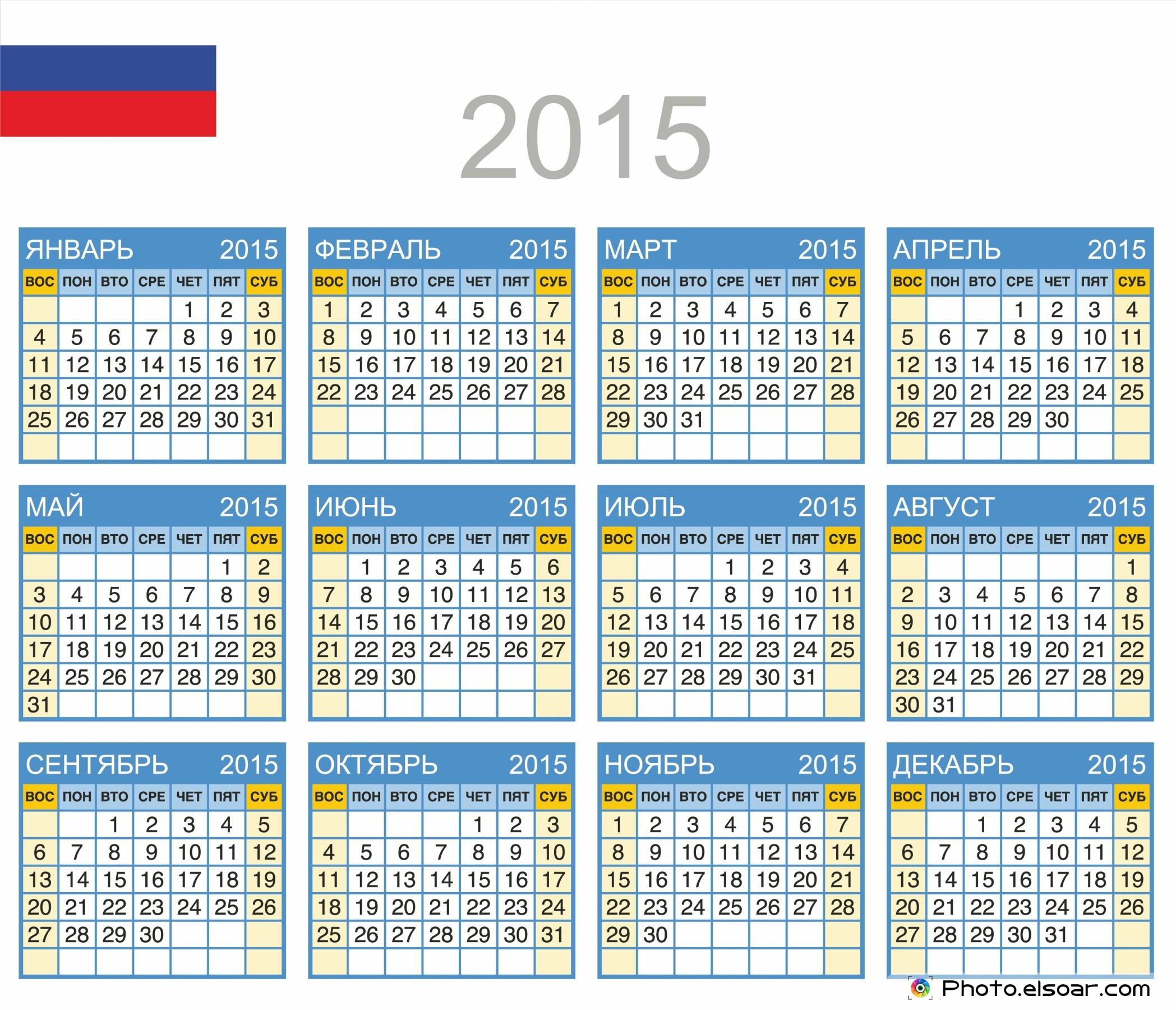Календарь алкоголя