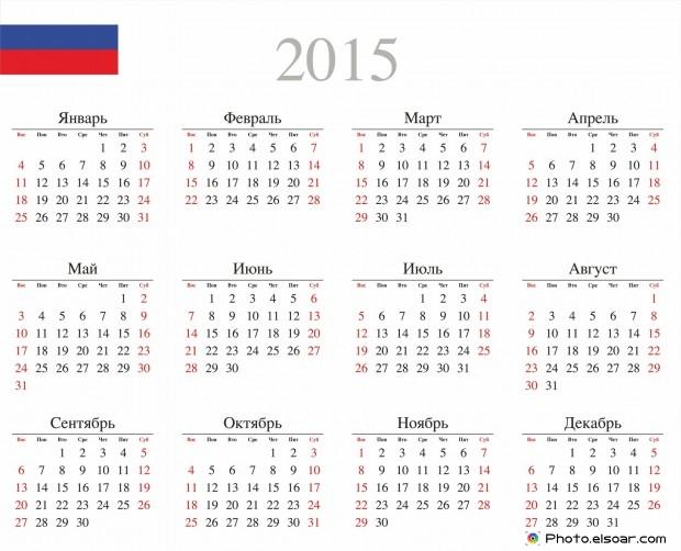 Как добавить google календарь в outlook 2016
