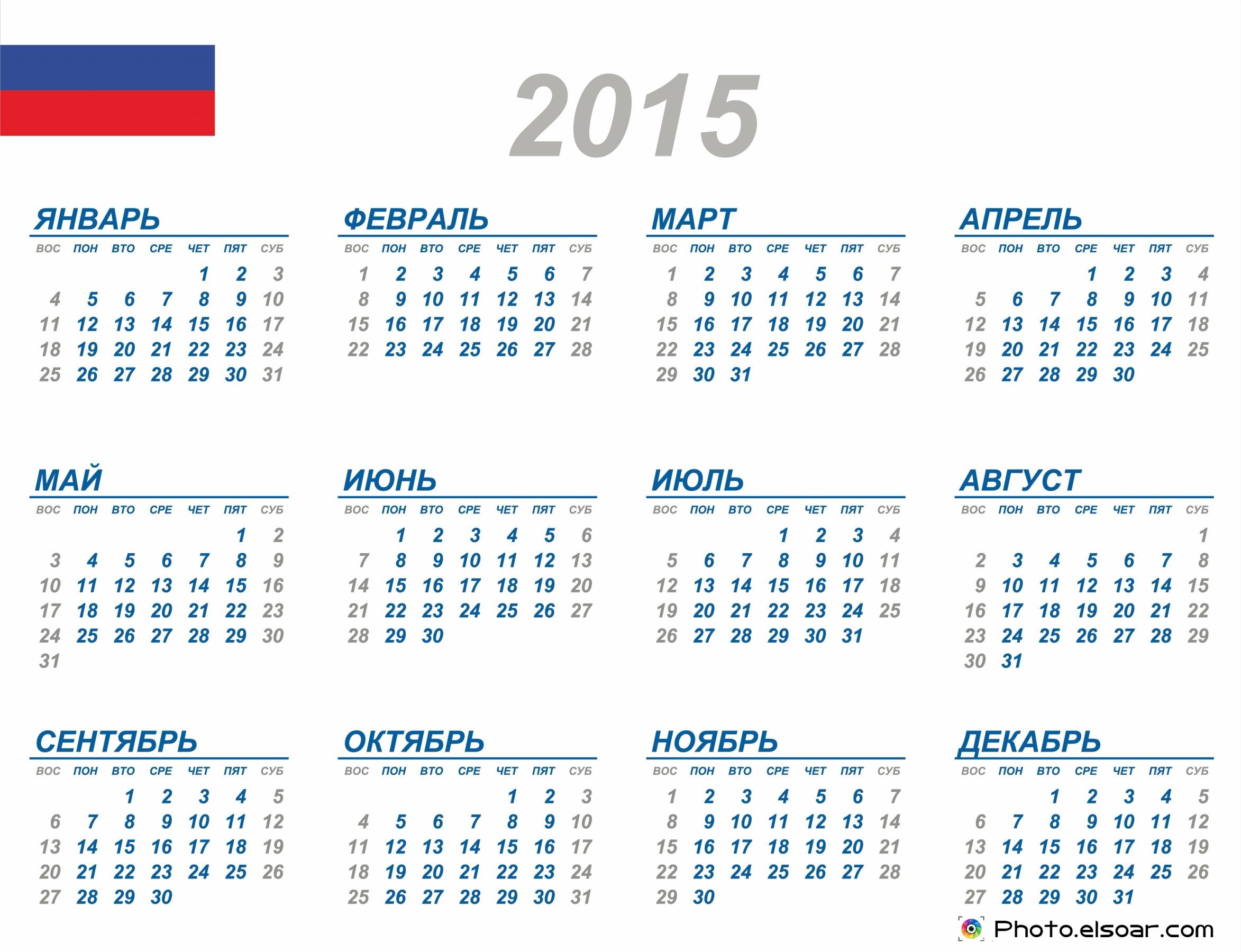 Новый год по календарю петра 1