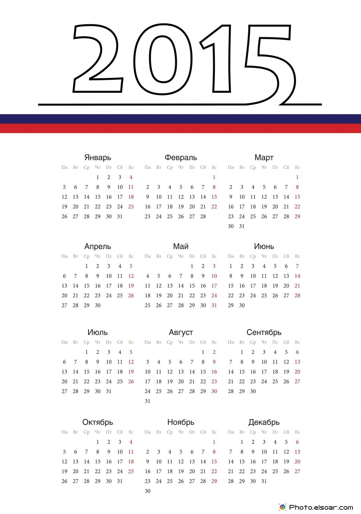 День республики башкортостан это праздник