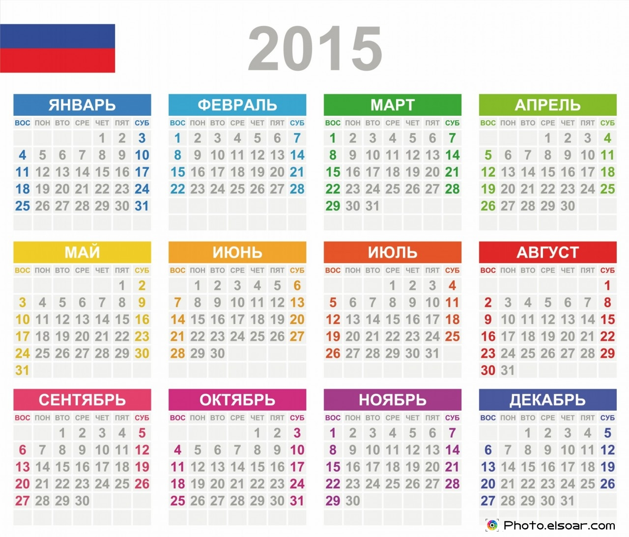 Рабочий Календарь 2015