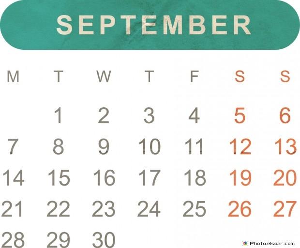 """Search Results for """"Muslimanski Verski Kalendar 2015"""" – Calendar ..."""
