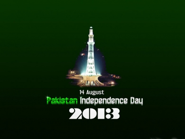 14 August Pakistan Independence Day 2013