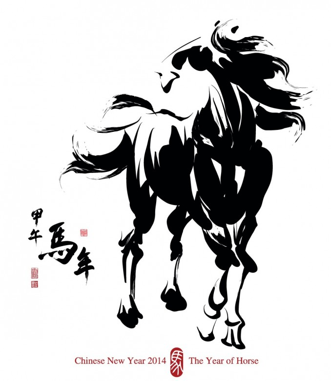 2014 Year of horse 1