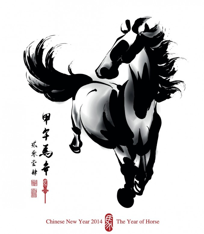 2014 Year of horse 4