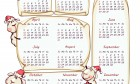 2015 Goat Calendar Design