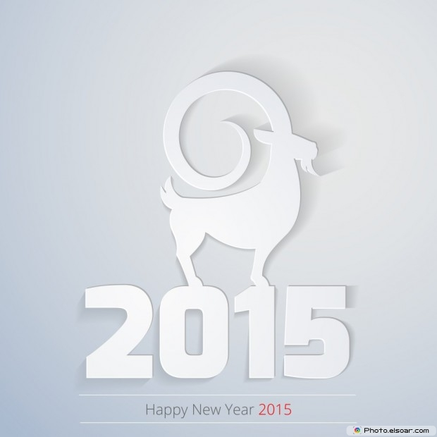 2015 With Goat - Silver Design