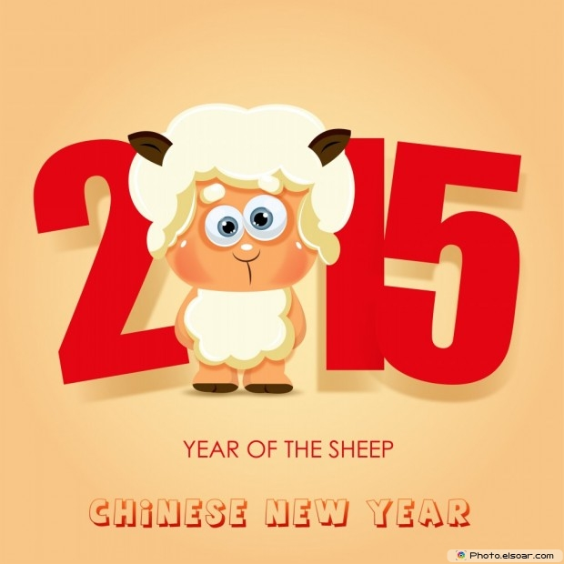 2015 Year Of The Sheep Red Design