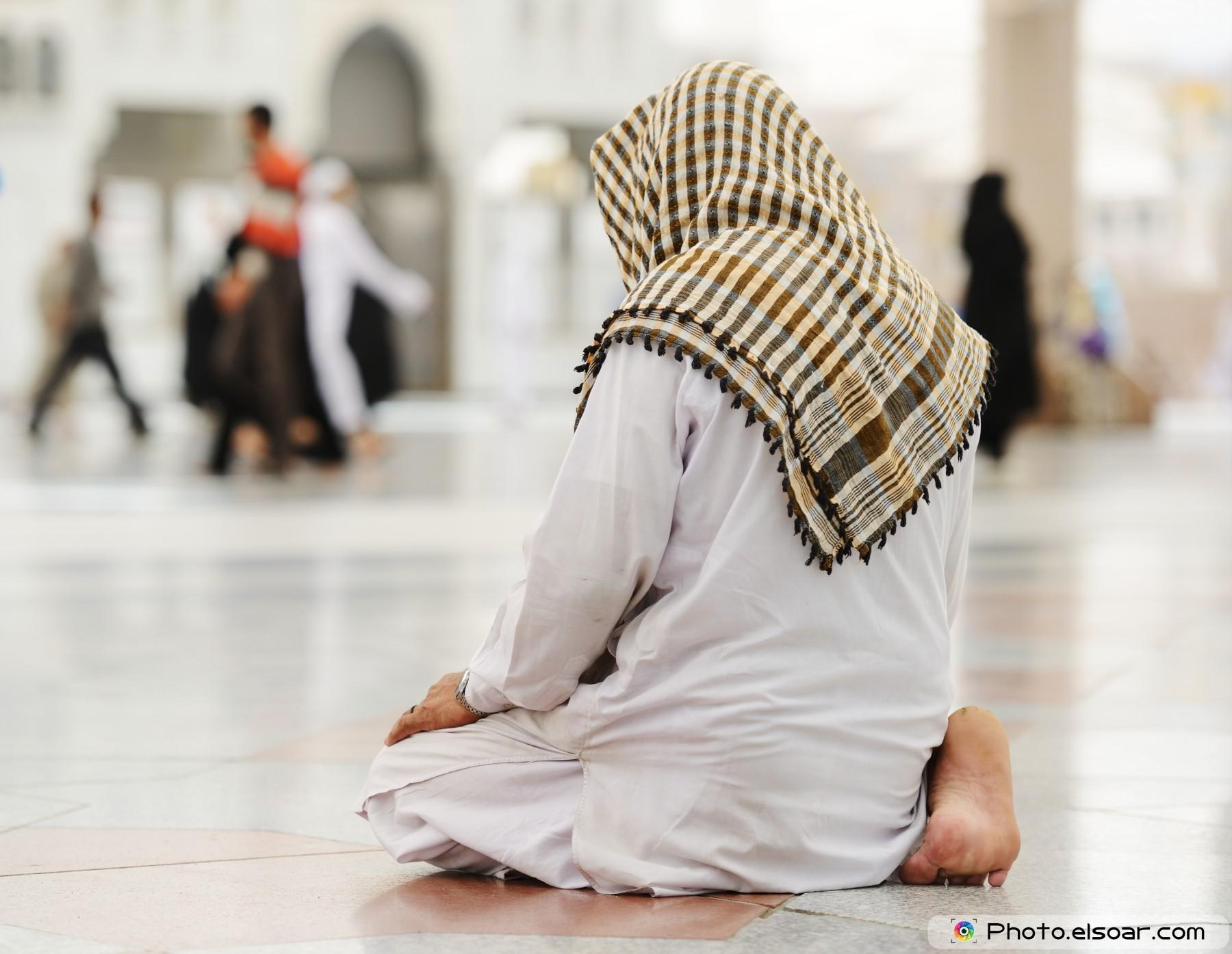 Muslim Prayer Stock Photos - Image: 5870343