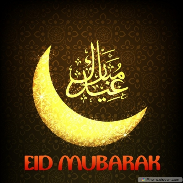 Amazing Eid Mubarak Wallpaper with crescent