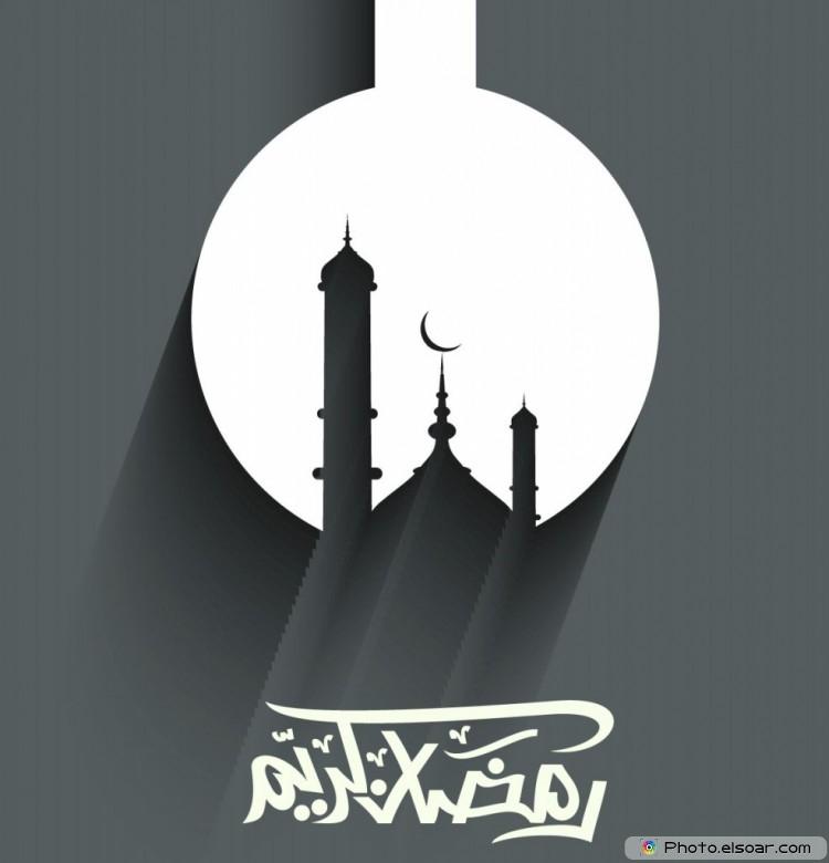 Ar Ramadan Kareem distinctive design