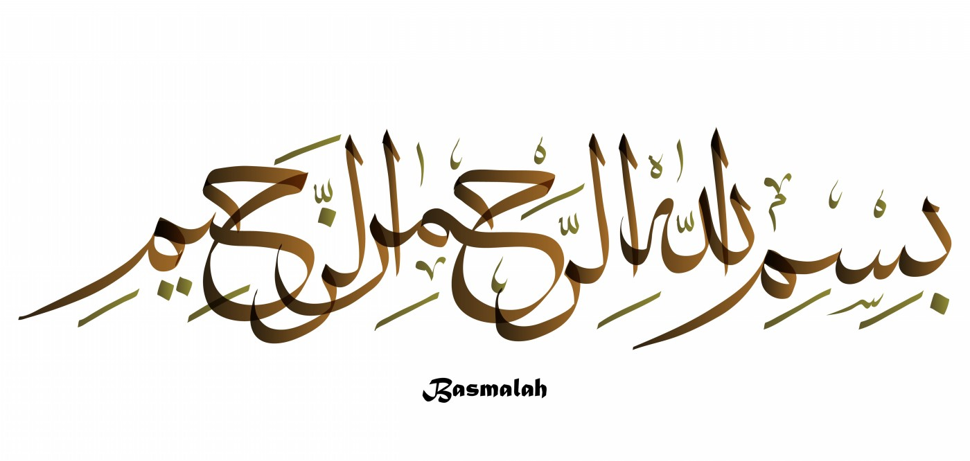 Arabic Name Calligraphy Generator