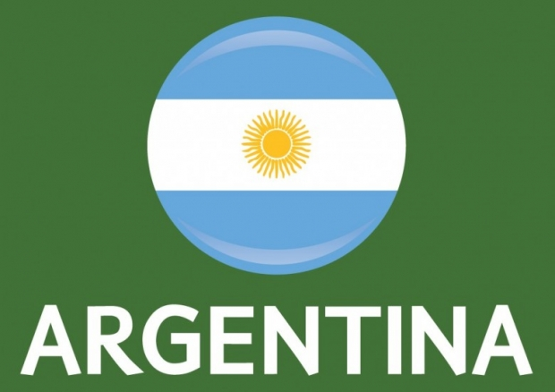 Argentina Flag FIFA World Cup