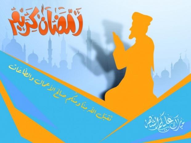 Beautiful Designs Ramadan Kareem Ramadan Mubarak 1