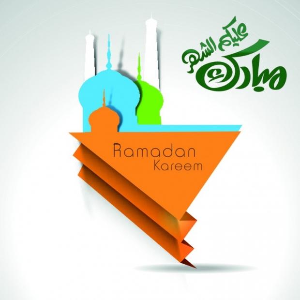 Beautiful Designs Ramadan Kareem Ramadan Mubarak 3