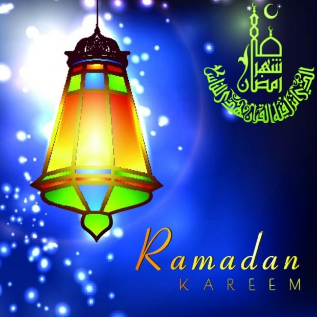 Beautiful Designs Ramadan Kareem Ramadan Mubarak 4