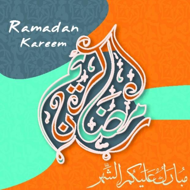 Beautiful Designs Ramadan Kareem Ramadan Mubarak 5