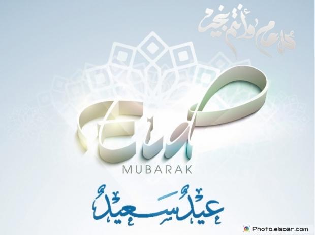 Beautiful Eid Mubarak Wallpaper for Muslim