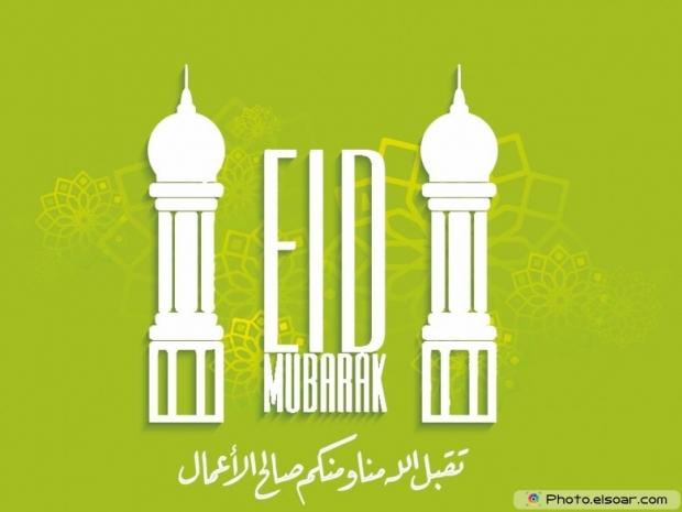 Beautiful Eid Mubarak free greeting card