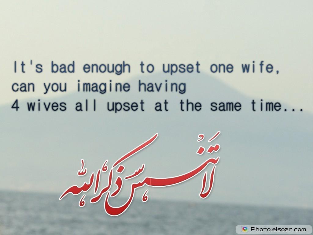 Beautiful Islamic Sayings About The Wife