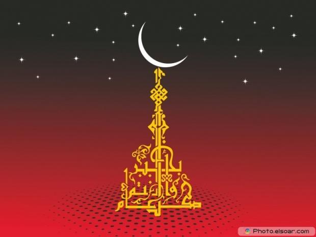Beautiful background for Ramadan