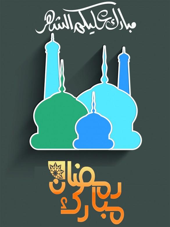 Design No. 2   Ramadan Mubarak   Original Resolution: 768 x 1024   File Size: 384 KB   Category: Islamic