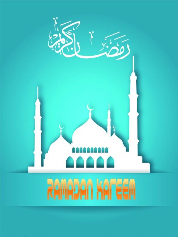 Design No. 1   Ramadan Kareem 'Arabic & English'   Original Resolution: 768 x 1024   File Size: 358 KB   Category: Islamic