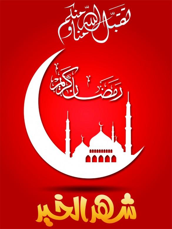 Design No. 1   El Khair Month Ramadan Kareem   Original Resolution: 768 x 1024   File Size: 446 KB   Category: Islamic