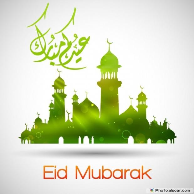 Best Eid Mubarak HD Desktop wallpaper