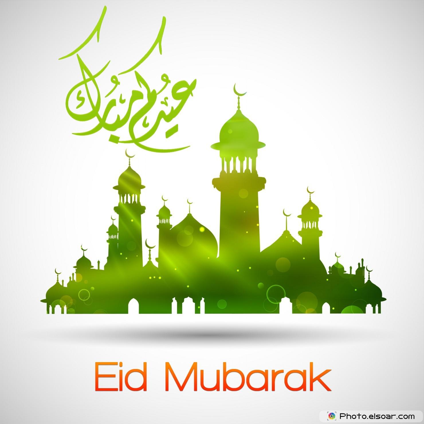 Wallpaper download hd 2017 - Best Eid Mubarak Hd Desktop Wallpaper