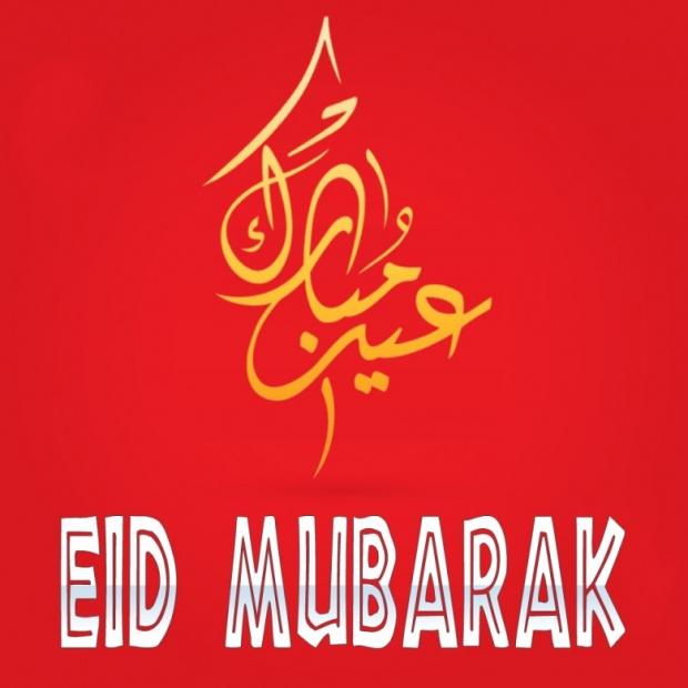 Best Eid Mubarak Photos, Wishes, Eid Cards, Greeting Cards 3