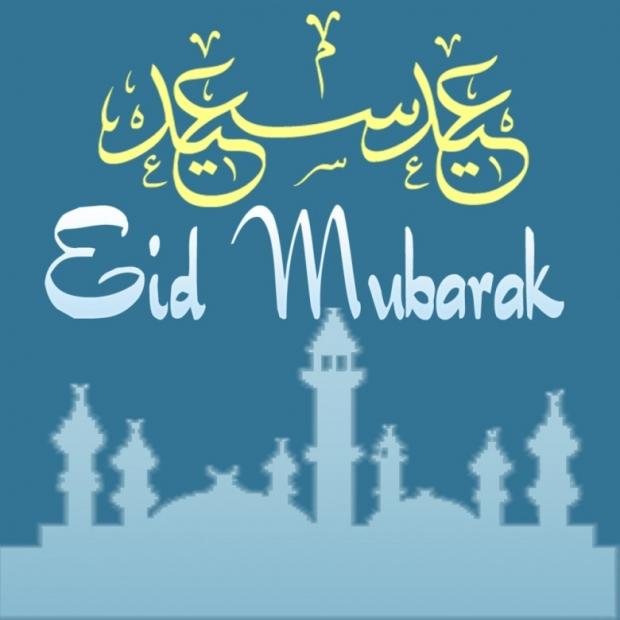 Best Eid Mubarak Photos, Wishes, Eid Cards, Greeting Cards 4