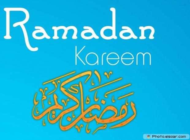 Best Wallpaper Ramazan Kareem