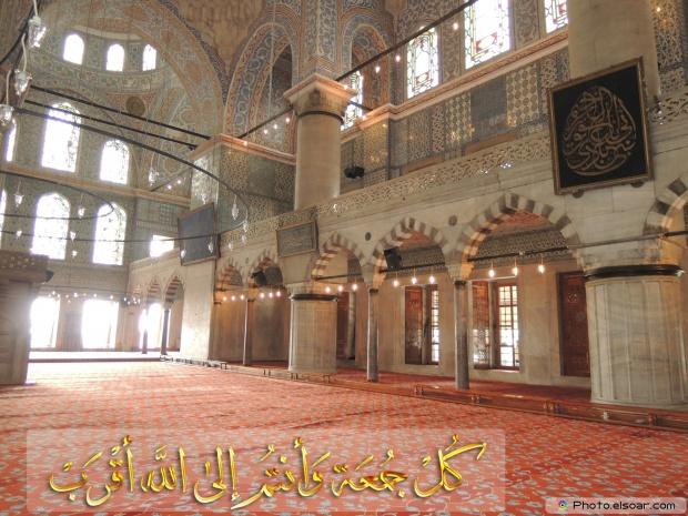 Best Wishes Image For Jumma Mubarak