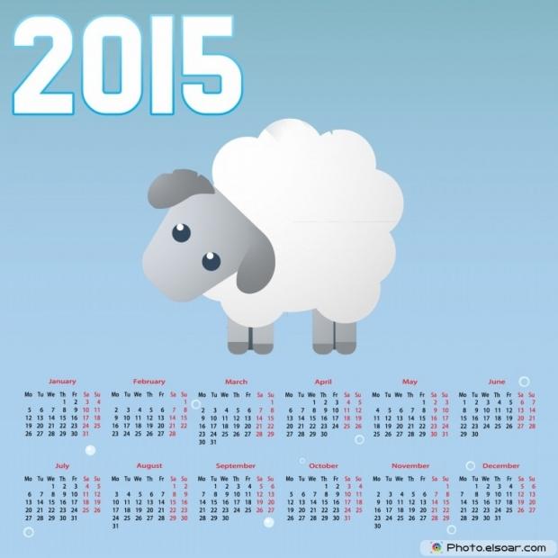 Calendar 2015 with sheep.