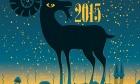 Chinese New Year 2015 Holiday Zodiac