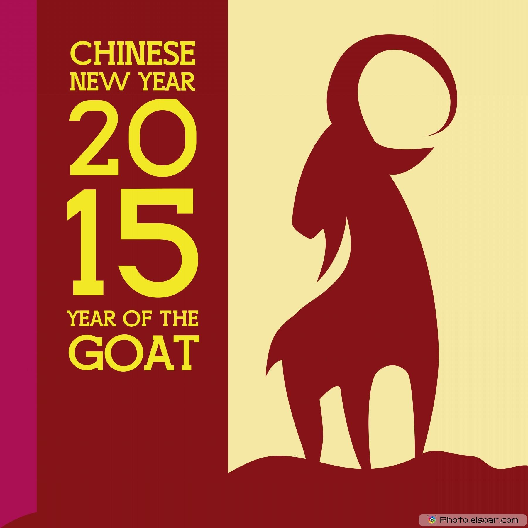 มาดูดวงคลายเครียด รับตรุษจีน 2015 กันดีกว่าค่ะ   เรียน ...  Happy Chinese New Year 2015