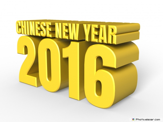 Chinese New Year 2016 HD Image Golden Color