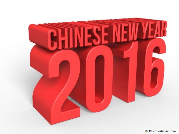 Chinese New Year 2016 Free Image HD Red Color