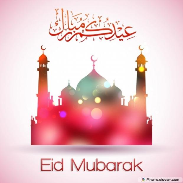 Cute Eid Mubarak Desktop wallpaper