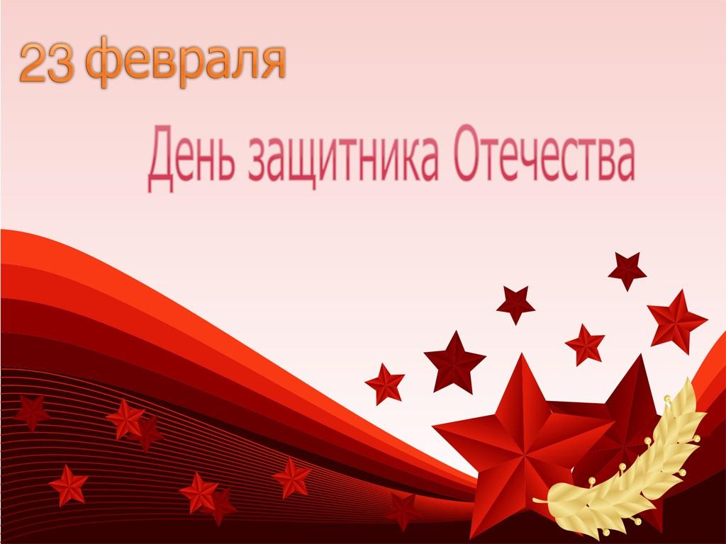 Открытки картинки и поздравление к новому году