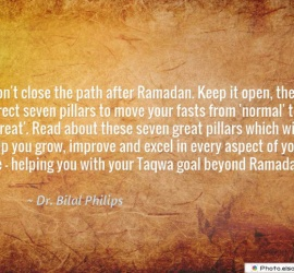 Don't close the path after Ramadan