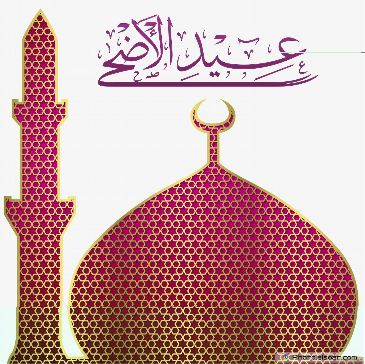 Eid Al-Adha Mubarak Free Card