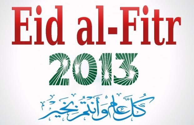 Eid Al-Fitr 2013, Eid Mubarak wallpaper
