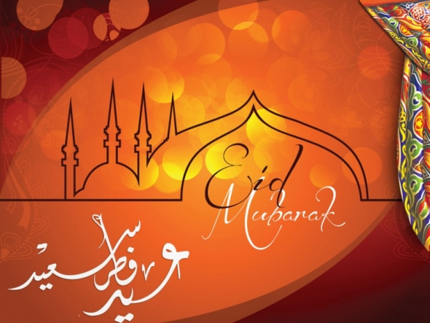 Largest 2013 Eid Al-Fitr HD Wallpaper