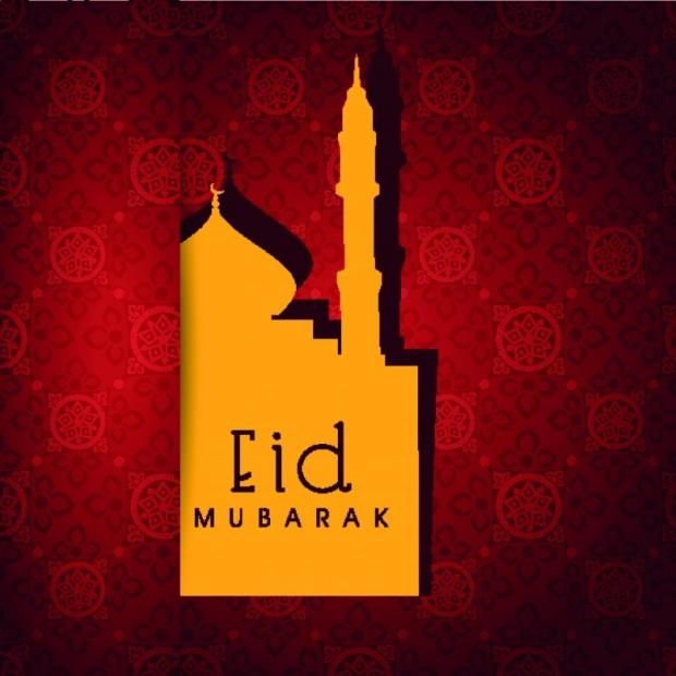 Eid Mubarak 2013 1