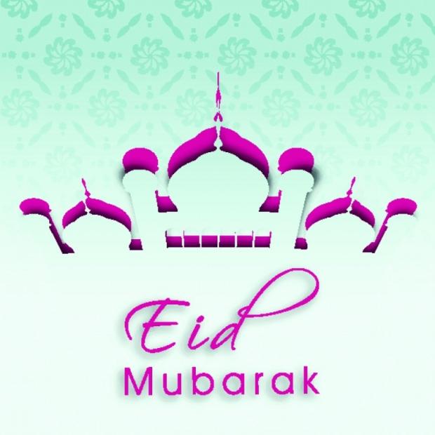 Eid Mubarak 2013 3