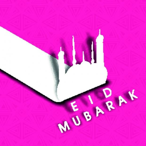 Eid Mubarak 2013 7