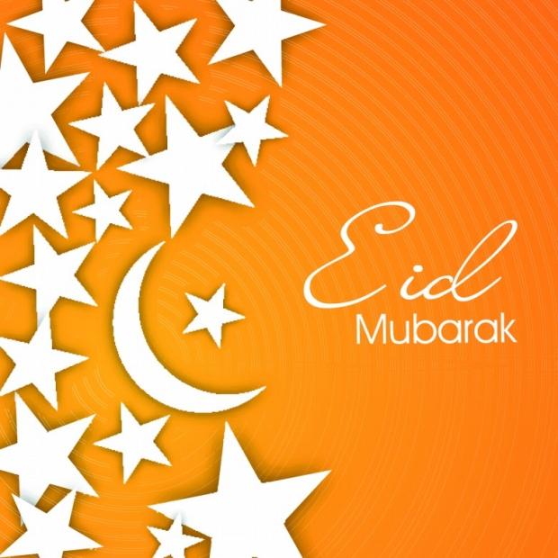 Eid Mubarak 2013