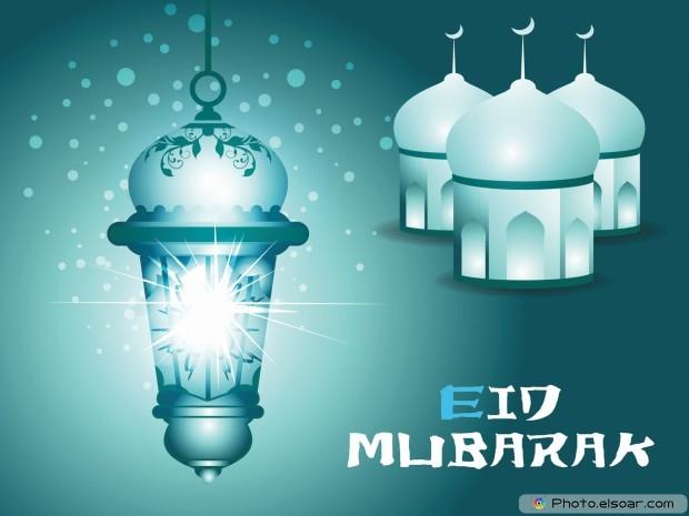 Eid Mubarak Best Free HD Wallpaper